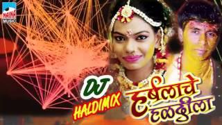 Harshlache Haldila DJ MIX | Latest Haldi Song 2016 | HD