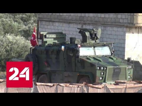 Турция поразила более