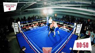 Strictly Business Boxing XIV | Connor Walsh v Joe Dadson