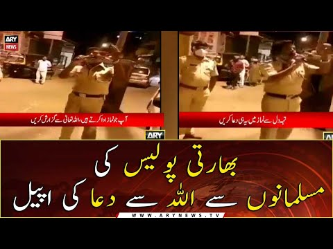 COVID-19 Indian police officer appeal to Muslims to pray to Allah