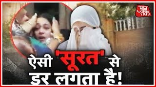 Vardaat: Surat Murder Case: Husband Killed By Wife And Her Love
