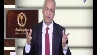 """بالفيديو.. النائبة زينب سالم تداعب مصطفى بكرى على الهواء: """"مساء الخير يا شيخ النواب"""""""