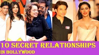 10 secret relationships in Bollywood that shocked the world! | 2018|