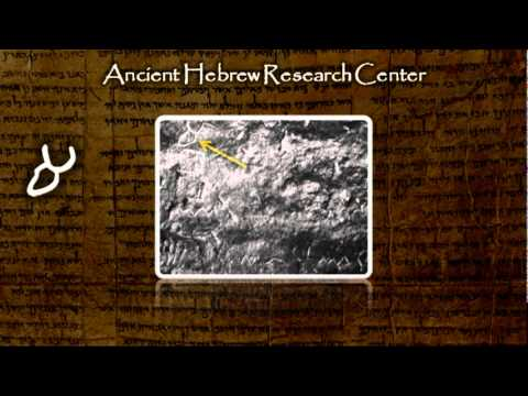 Ancient Hebrew Alphabet - Lesson 1 - Aleph