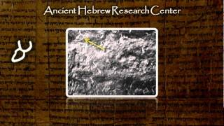 Ancient Hebrew Alphabet - Lesson 1 - Aleph