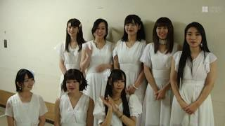 3つのご当地アイドルのメンバーらで結成「イロハサクラ」