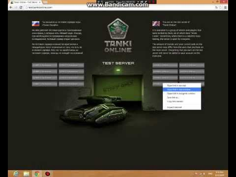 How To Get Into Tanki Online Test Server Without Invite Codes