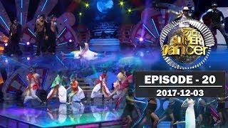 Hiru Super Dancer | Episode 20 | 2017-12-03 Thumbnail