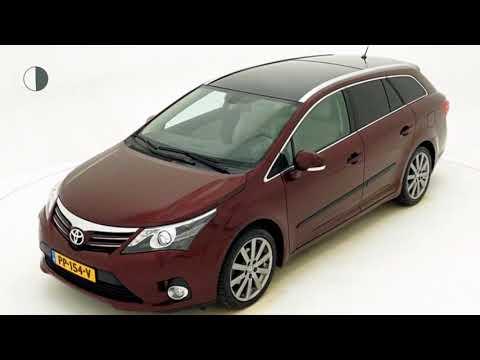 Toyota Avensis Wagon 1.8 VVTI Dynamic Business | Leder | Navigatie | Panoramadak | Zeer Luxe! |