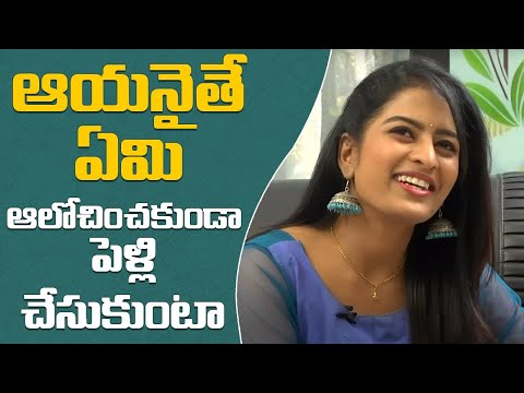 Iddarammailu Fame Anusha Reddy Interview    Part - 1    Hangout With Naveena