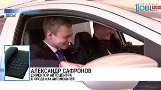 В Челябинской области выросли продажи автомобилей