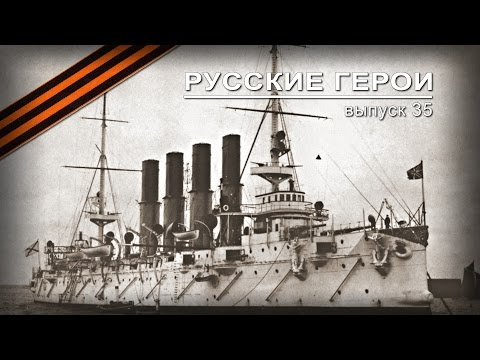 Видео Русско-японская война 1904 olympics