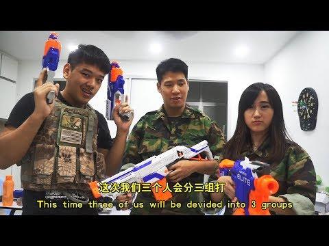 玩具枪#4 - NERF GUN 短枪 DISRUPTOR