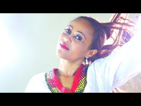 Haimi Asrat - Lante New | ላንተ ነው - New Ethiopian Music 2018 (Official Video)