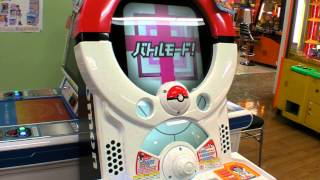 Pokemon Toretta Video Game in a Japanese Arcade
