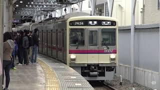 飛田給駅に到着する短い8両編成の京王線上り7000系
