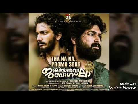 Jallianwala bagh malayalam movie promo song