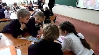 Урок з математики «Вправи і задачі на засвоєння таблиць множення числа 2 і ділення на 2» (2 клас)
