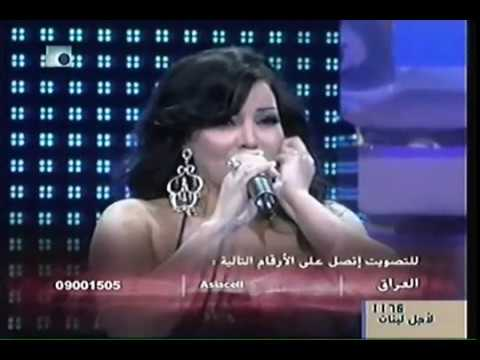 ليلى غفران - سواح Laila Ghofran Sawah