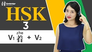 HSK 3 Test learning tips: Chinese sentences structure V1 着 + V2