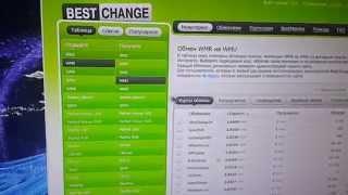 Обмен вебмани wmr - wmu, bitcoin, paypal,  сбербанк и visa card(Заходим в сведения, подписываемся, лайкам., 2014-09-23T20:19:28.000Z)