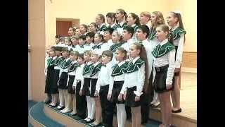 Песня Уссурийск - Хор детской школы искусств.(Песня из фильма