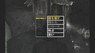 SIRENプレイ動画 No.24 竹内多聞:初日20時(蛭ノ塚/水蛭子神社湧水)条件2