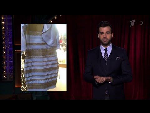 Загадка синего белого платья Оптические иллюзии