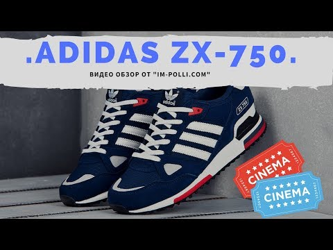 "Adidas ZX 750 Navy White Red Видео обзор кроссовок от интернет-магазина ""Im-polli"""