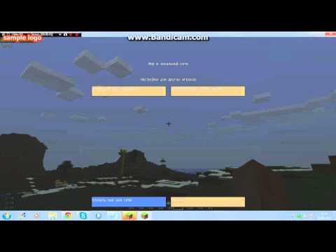 видео: Как создать сервер и узнать айпи на minecraft