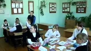 Урок русского яыка в 5 классе  Шехунова