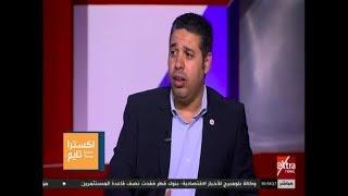 اكسترا تايم | أحمد جلال: طرد شيكابالا ومحمد إبراهيم سبب استبعاد إيهاب جلال من الزمالك
