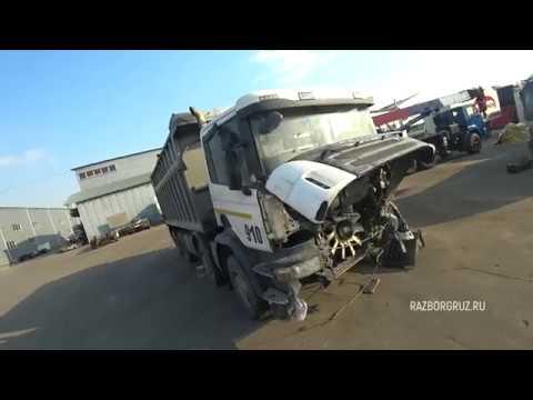 Scania самосвал -