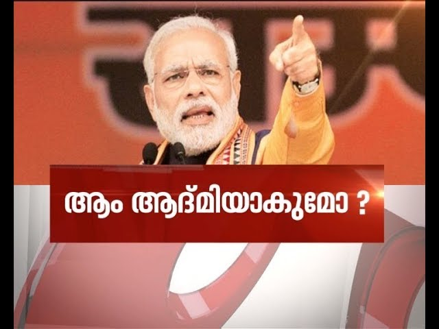 Narendra Modi to ministers: Avoid five-star hotels and PSU benefits | News Hour 20 Aug 2017