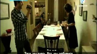 Турецкий сериал Алгашқы махаббат / Bir Çocuk Sevdim /  Я полюбил ребенка