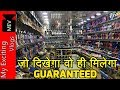 SHOES WHOLESALE MARKET (CHEAPEST VARIETY OF SHOES IN BALLIMARAN AT BEST PRICES) CHANDNI CHOWK, DELHI