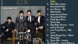 OST DRAMA KOREA GENTLEMAN DIGNITY COVER FULL ALBUM