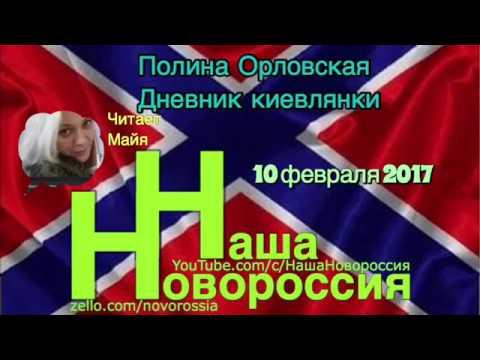 Работа в Донецке. Свежие вакансии в Донецке. Трудоустройство