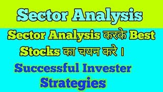 Most the best performing sectors chose best stocks! sector wise strategy & free websites!