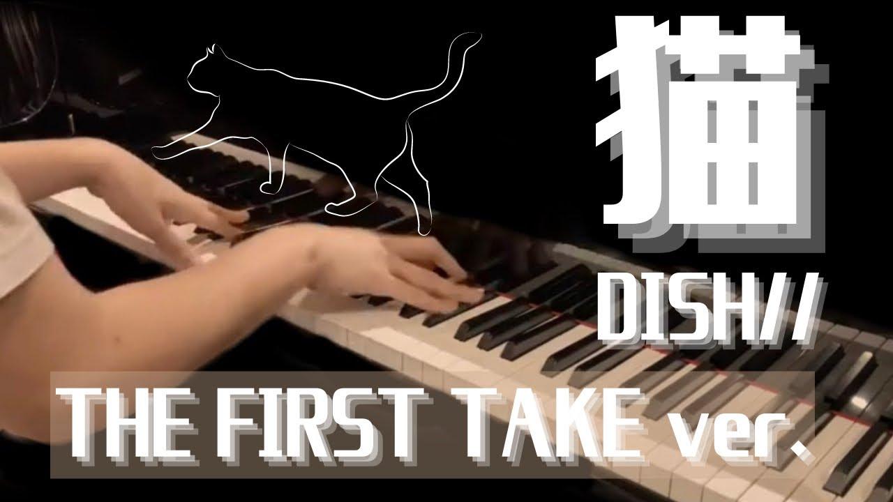 ファースト テイク youtube 優里 - ドライフラワー / THE FIRST