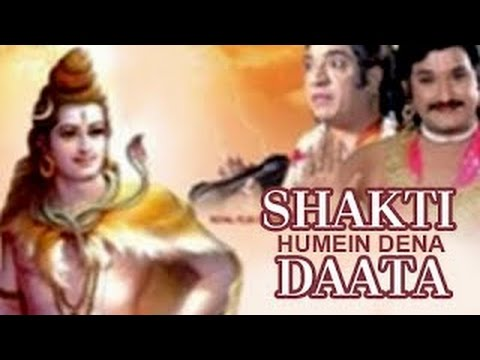 Shakti Hamein Dena Datta - Full Length Devotional Hindi Movie