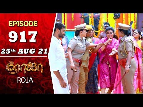ROJA Serial | Episode 917 | 25th Aug 2021 | Priyanka | Sibbu Suryan | Saregama TV Shows Tamil