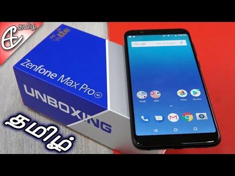 Asus Zenfone Max Pro M1 (Snapdragon 636 | 5000 mAh) Unboxing! (தமிழ் |Tamil)