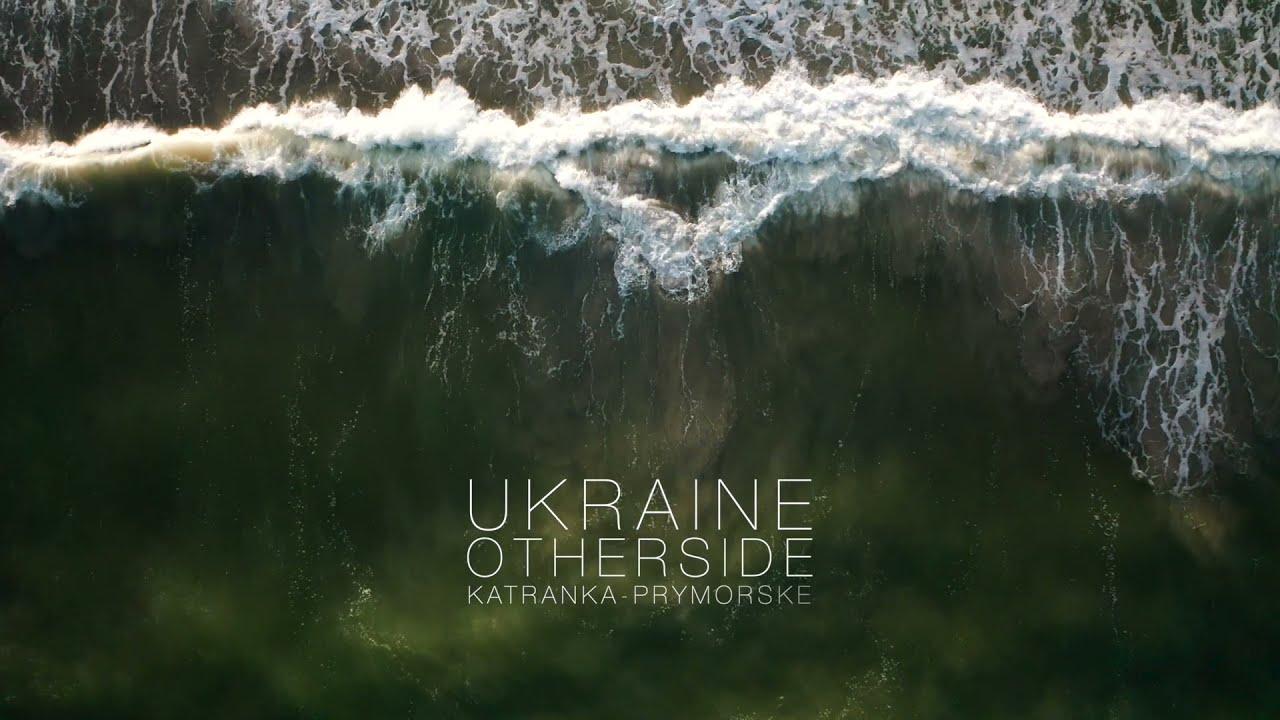 Katranka. Ukraine.