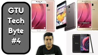 4 oneplus 3t india launch date htc desire 10 samsung c5 pro c7 pro upcoming phones   gadgets to