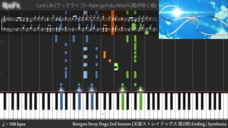 Bungou Stray Dogs 2nd Season Ending - Kaze ga Fuku Machi (Synthesia)