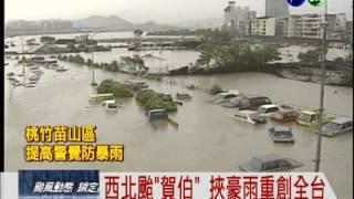 蘇拉恐成西北颱 破壞力難以想像!