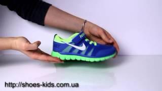 видео Детские кроссовки Nike