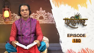 HARIBOL | Full Ep 180 | 4th May 2021 | TarangTV