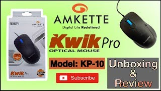 Amkette Kwik Pro Optical USB Wired Mouse Unboxing amp Review Model KP-10